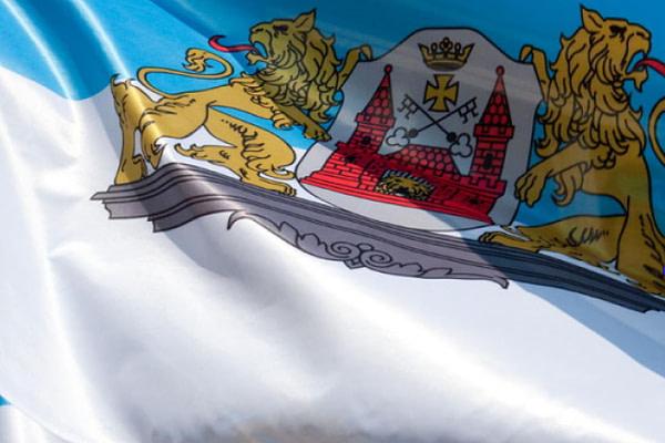 Rīgas dome nolemj iestāties Pierīgas pašvaldību apvienībā